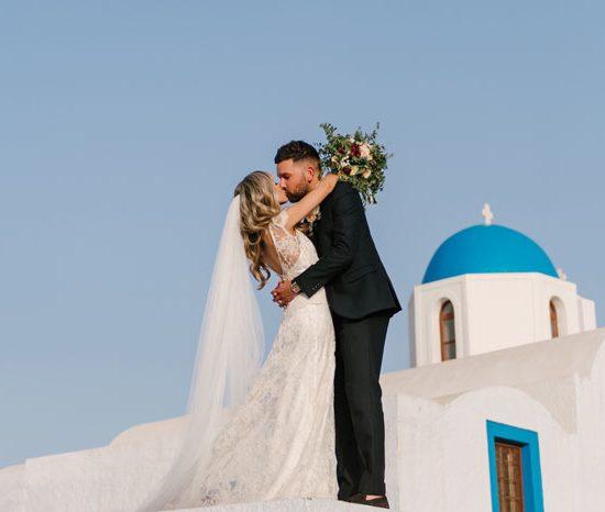 Wedding Wish - our wedding blog